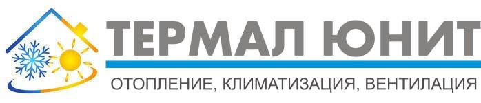 ТЕРМАЛ ЮНИТ - климатици отопление, вентилация
